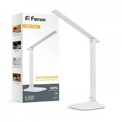 Світлодіодна лампа настільна Feron DE1725 9W біла 4000К (для навчання, роботи, для шиття) 3 рівня яскравості, фото 2