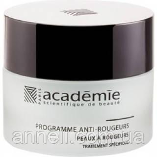 Программа против покраснений / PROGRAMME ANTI-ROUGEURS 50 мл