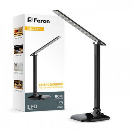 Настольная светодиодная лампа Feron DE1725 9W черная 4000К (для учебы, работы, для шитья) 3 уровня яркости, фото 2