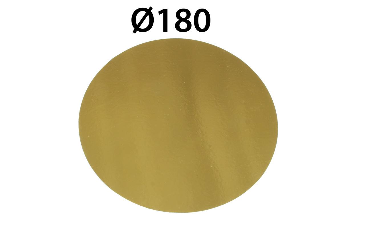 *100 шт* / Подложка для торта 18см, Белая-золотая, 180мм