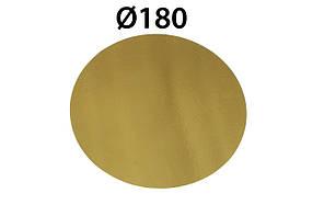Подложка для торта 18см, Белая-золотая, 180мм