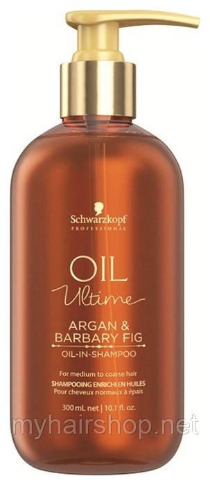 Шампунь для нормальных и жёстких волос с маслом арганы SCHWARZKOPF Oil Ultime Argan&Barbary Fig Oil-in 300 мл