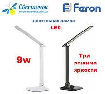 Настольная светодиодная лампа Feron DE1725 9W 6400К розовая, фото 3