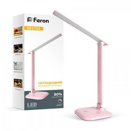 Настольная светодиодная лампа Feron DE1725 9W 6400К розовая, фото 2
