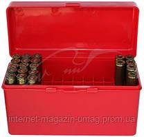Кейс MTM для патронов 308win, 30-06 на 60 шт, красный