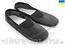 Чешки детские Prime-Opt PrimeKids Чешки кож чёрные (14-22) - купить оптом на 7км в одессе