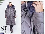 Зимнее женское пальто размер 50-52, 54-56, 58-60, фото 4