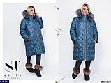 Зимнее женское пальто размер 50-52, 54-56, 58-60, фото 2