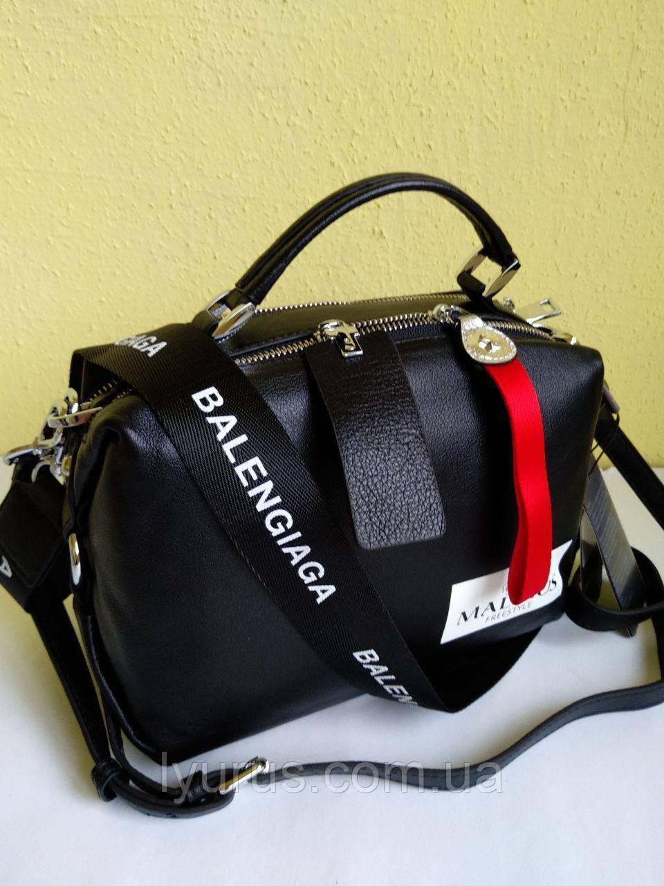 Женская кожаная сумка Balenciaga