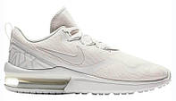 "Кроссовки Nike Air Max Fury ""White"" - ""Белые""  (Копия ААА+)"