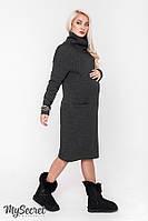 Теплое платье для беременных и кормящих р. 46, 48 ТМ Юла Мама SOLLY DR-48.201