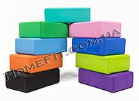 Йога блоки - кирпич для йоги, опорный блок (EVA) цвета в ассортименте