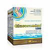 Глюкозамин GOLD GLUCOSAMINE 1000 120 капсул