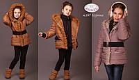 Зимняя куртка  для девочки ТМ Baby Angel