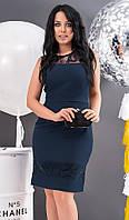 Вечернее платье без рукава темно-синего цвета. Модель 19782. Размеры 48-54
