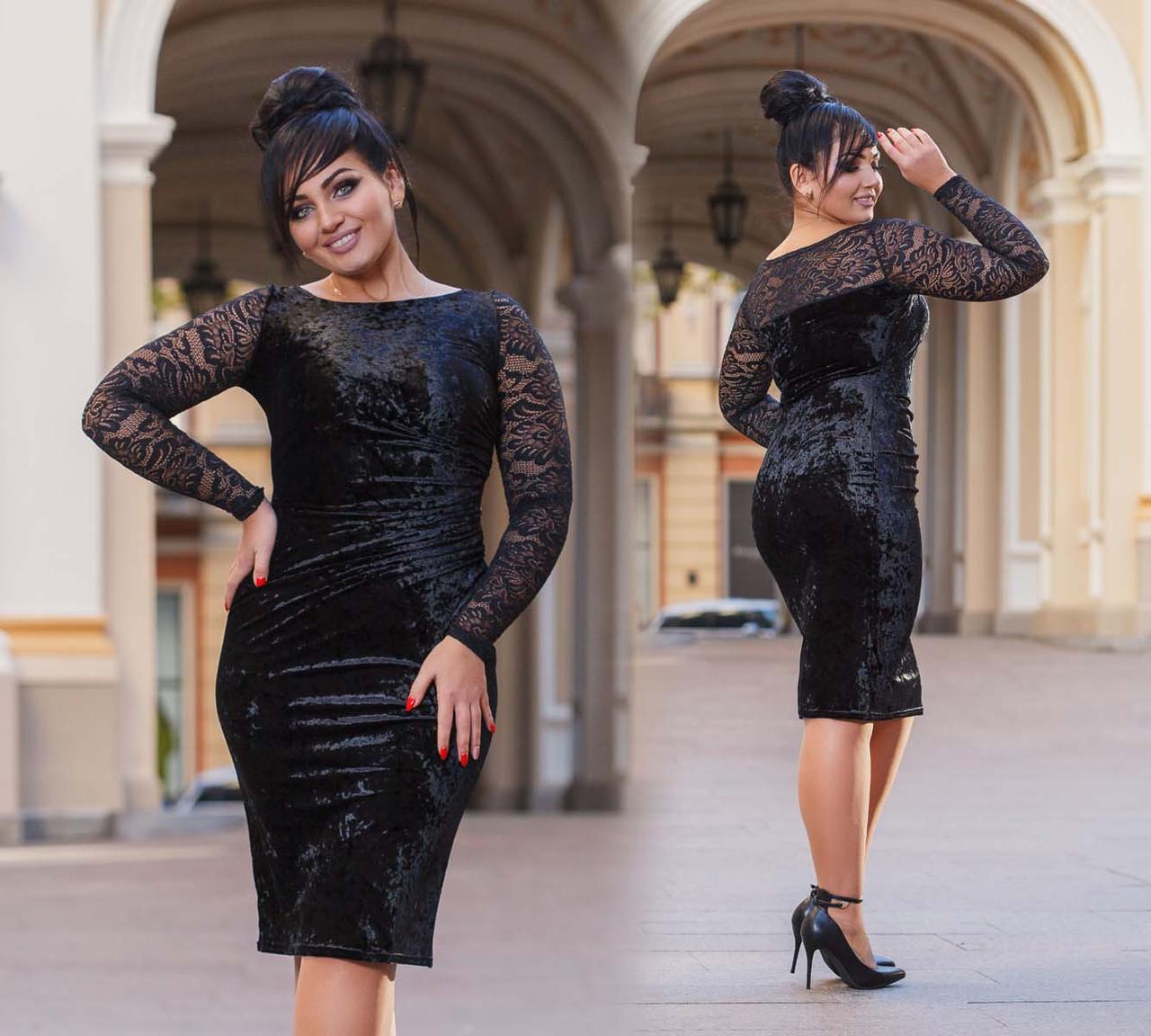 """Элегантное вечернее женское платье в больших размерах 1284-1 """"Бархат Складки Рукава Гипюр"""" в расцветках"""
