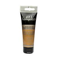 Художественная акрилова краска Art Kompozit (бронза 474) 75 мл