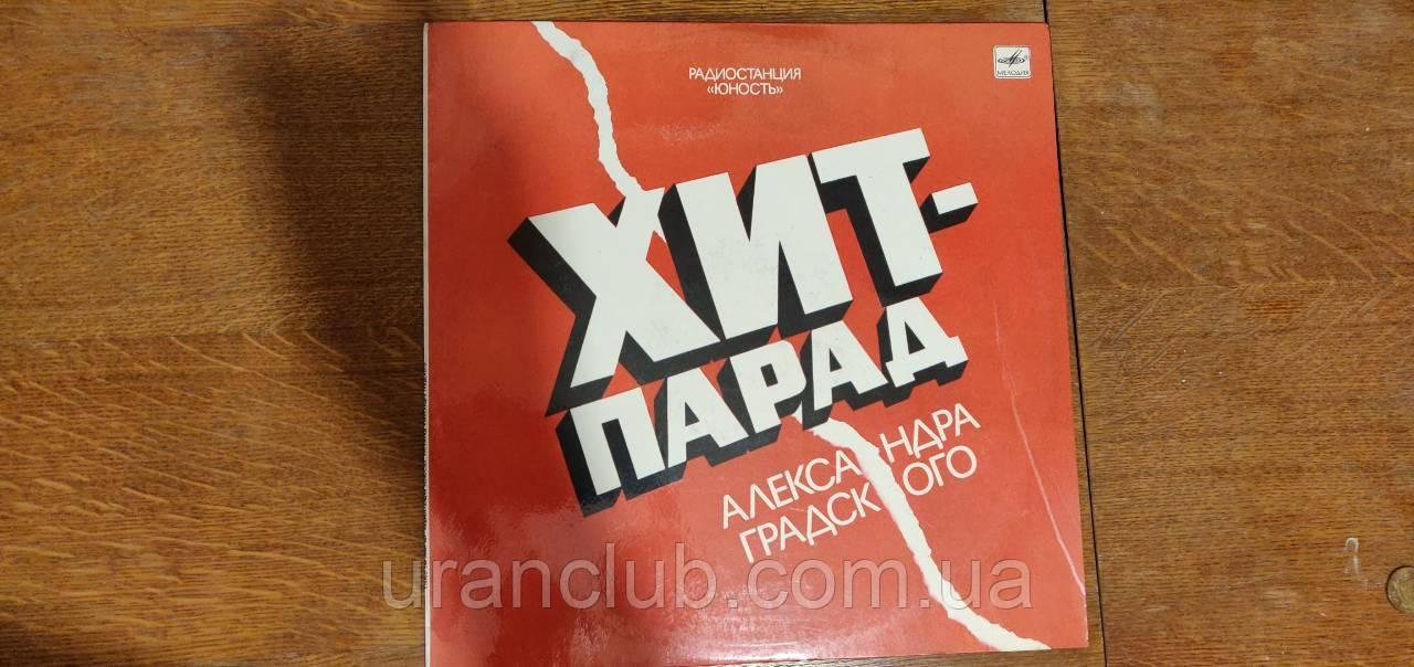 Виниловая пластинка Хит Парад Александра Градского