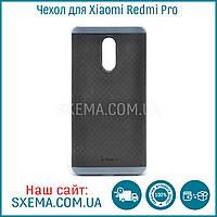 Чехол-накладка iPaky на Xiaomi Redmi Pro Grey