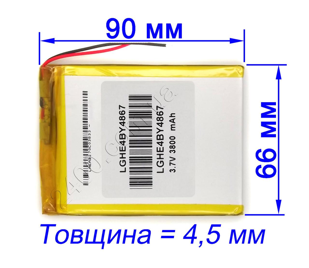 Аккумулятор для планшетов 3800 mAh 446690 мм 3,7в универсальный 3800мАч 3.7v 4.4*66*90