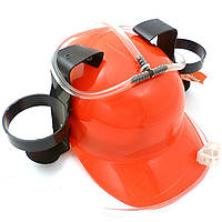 "Шлем для пива ""Party"", пивной шлем, каска для пива, drinking helmet, 2 цвета"