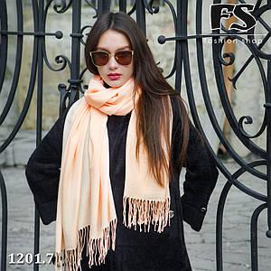 Шикарный  стильный шарф из пашмины цвета Абрикос