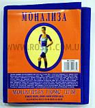 Пояс для похудения Sunex МонаЛиза (100*20 см), фото 5