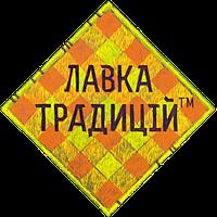 СмакоТая прямує до Львова на «True&Local»!
