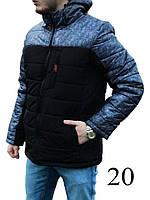 d91bf89533ae79 Куртка аляска мужская в Украине. Сравнить цены, купить ...