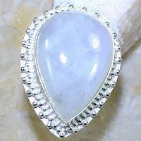Серебряное кольцо с лунным камнем; Размер: 17