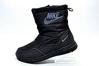 Дутики женские в стиле Nike, Black