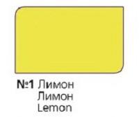 """Колер концентрат ТМ """"Зебра"""" лимон 1"""