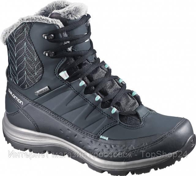 Женская спортивная зимняя обувь