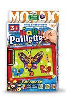 """Картина-мозайка из пайеток и глиттера в багетной рамке """"Бабочки"""""""