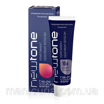 Тонирующая маска для волос Estel NEWTONE 10/6 Светлый блондин фиолетовый, 30 мл