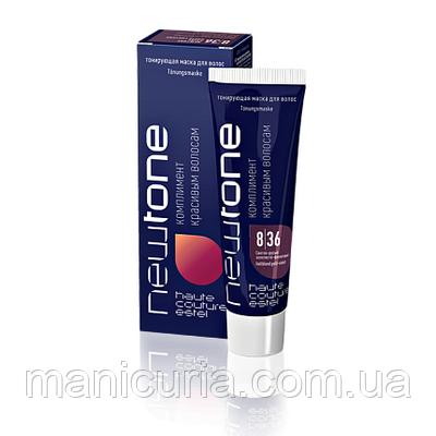 Тонуюча маска для волосся Estel NEWTONE 8/36 Світло-русявий золотисто-фіолетовий, 30 мл