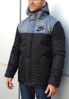 Куртка парка мужская зимняя теплая черная с серым Nike Найк