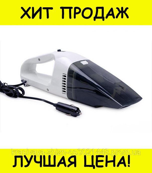 Автомобильный пылесос High-Power Vacuum Cleaner Poptable DC 12 Volt