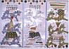 """Елочные ирушки набор CX-18229 """"Олень блестящий объемный"""" 6шт 6,5см уп12"""