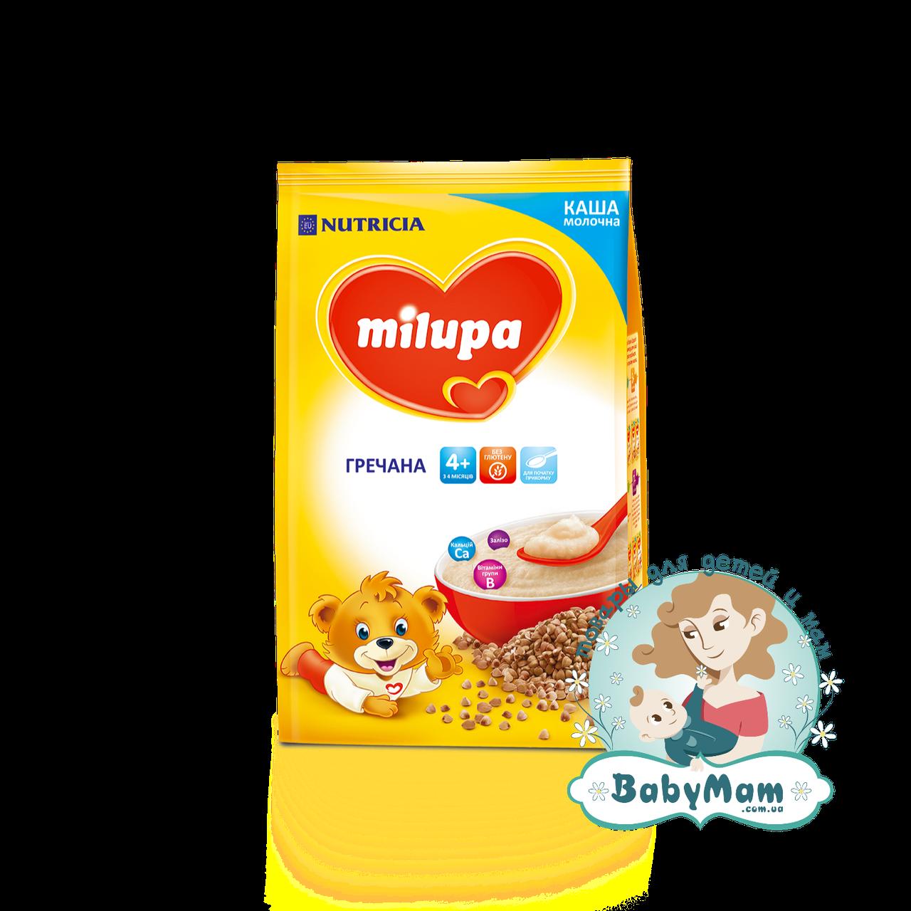 Каша молочная Milupa гречневая, 4+, 210гр