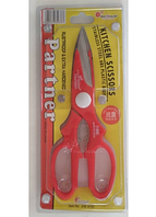 Ножницы кухонные J-9160 арт. 22-4
