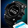 Мужские спортивные часы Skmei 1188 Power Smart+ с пульсометром, фото 7