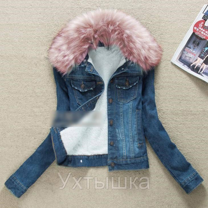 cc4a1c9f Женская джинсовая куртка утепленная с розовым мехом О: продажа, цена ...
