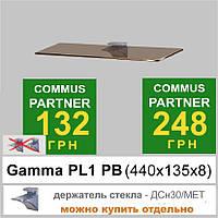 Полка стеклянная Commus PL1 PB