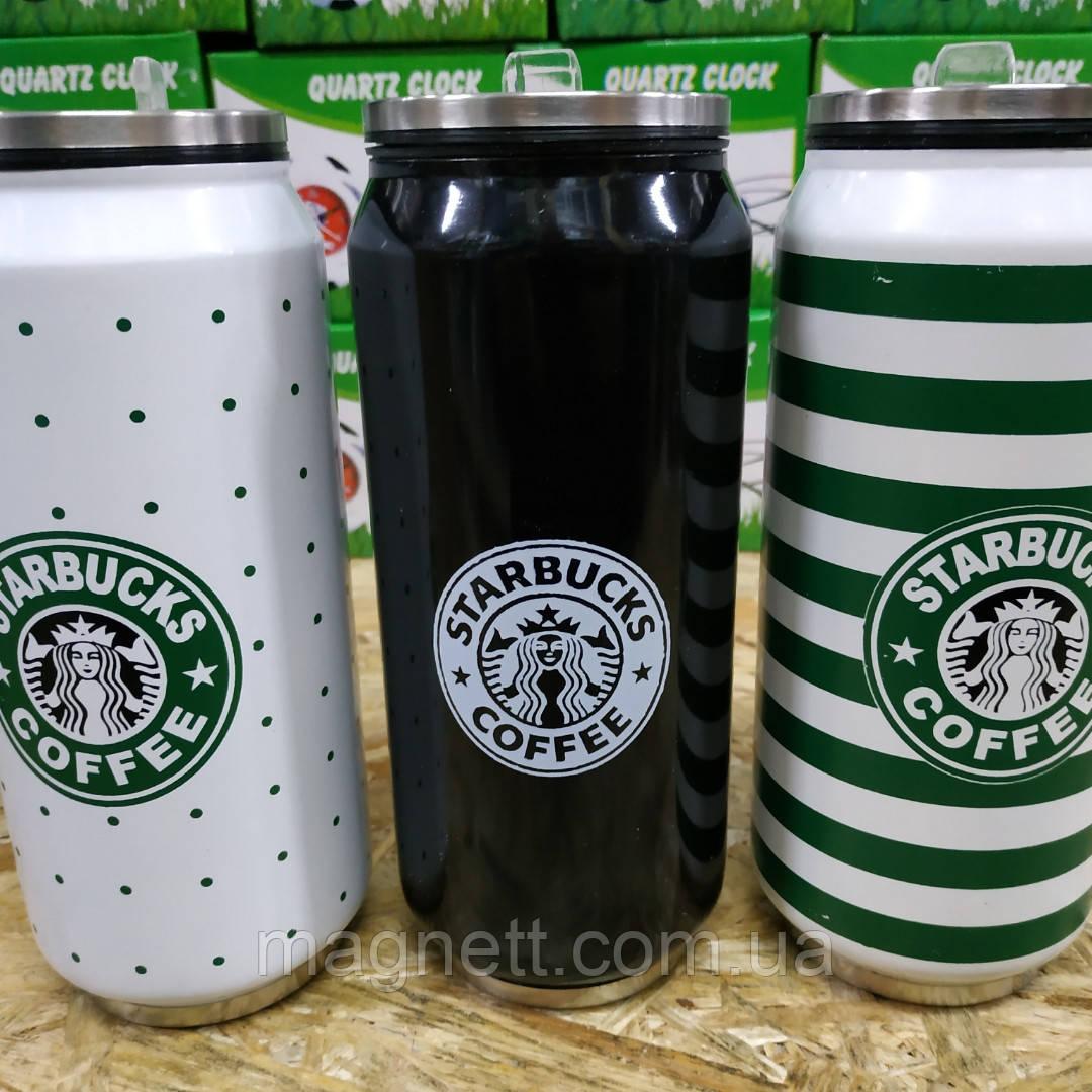 Термокружка - банка Starbucks 500мл