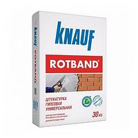 KNAUF Rotband штукатурка гіпсова, 30 кг