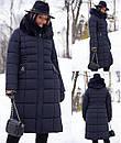 Зимнее женское пальто удлиненное с капюшон, фото 3