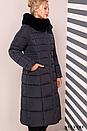 Зимнее женское пальто удлиненное с капюшон, фото 5