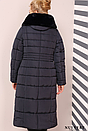 Зимнее женское пальто удлиненное с капюшон, фото 6