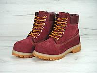 Зимние ботинки Timberland реплика ААА+ (нат. нубук и шерстяной мех) размер 36-41 бордовый (живые фото)